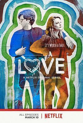 爱情二三事 第二季海报