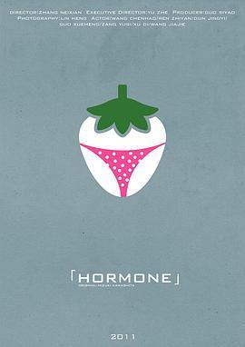 草莓百分百