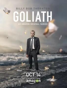 律界巨人 第一季海报