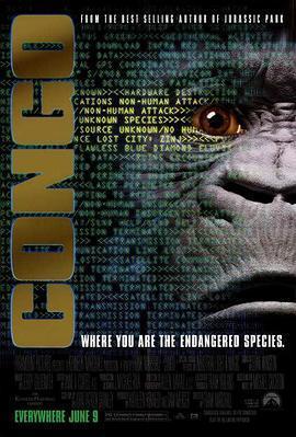 刚果惊魂 电影海报