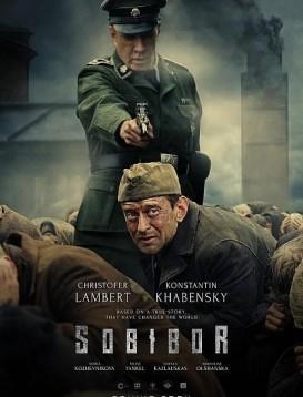 索比堡/Sobibor海报