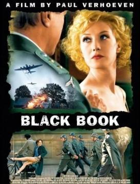 黑皮书海报