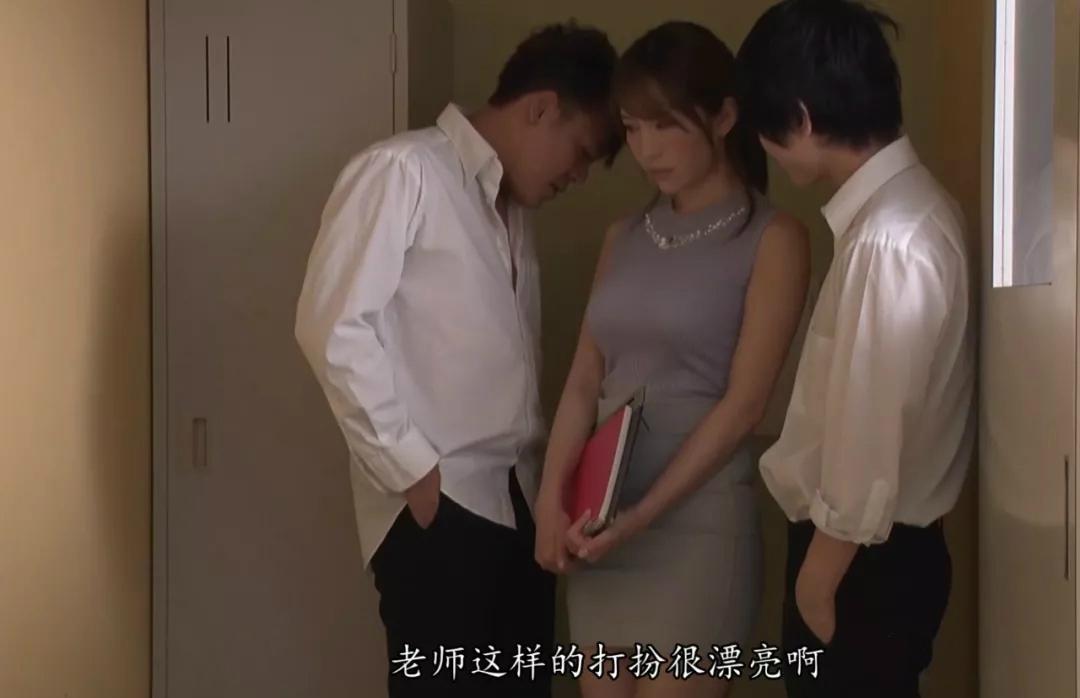 SSNI-315:被胁迫的班主任葵(小野夕子)老师