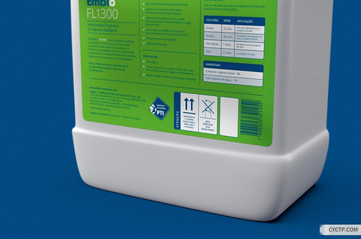 肥料包装设计公司灵感,Embio肥料品牌识别和包装设计