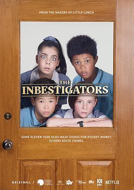 超棒少年侦探所 第一季海报