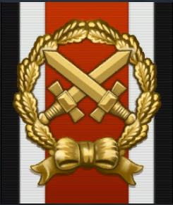 仙女帝国陆军荣誉勋章