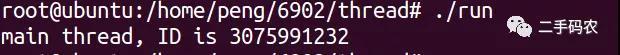 Linux之线程互斥锁Linux之线程互斥锁
