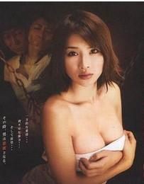 暗黑之愛-強暴海报剧照