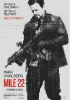 22英里/拳力逃脱海报
