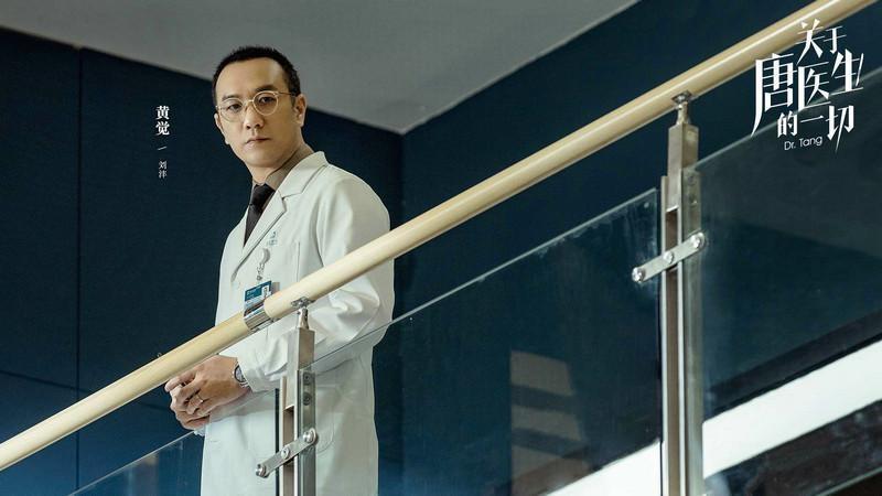 关于唐医生的一切百度网盘【1080P】资源分享