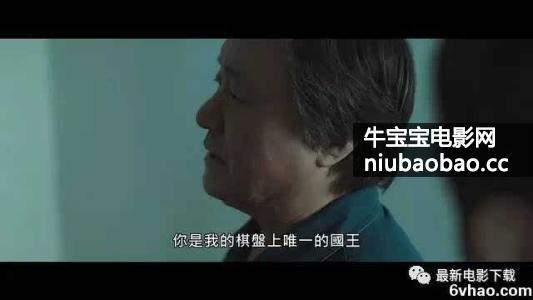 王道/为了皇帝影片剧照3