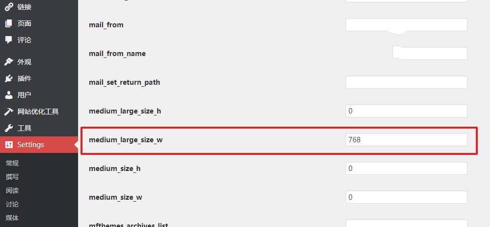 WordPress如何禁用缩略图自动裁剪功能从而节约网站空间?