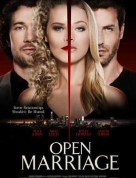 开放式婚姻海报