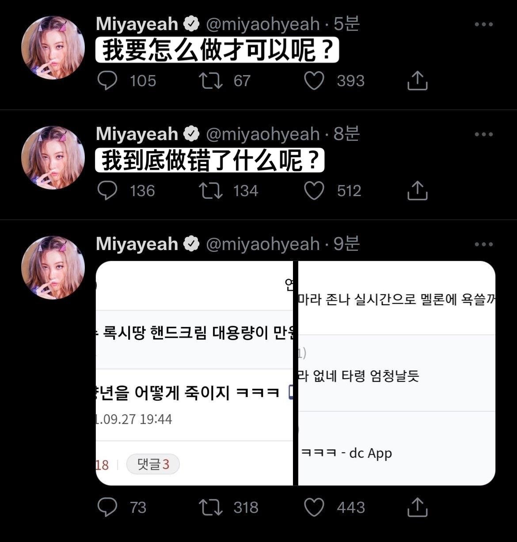 韩国网友在网上骂女明星,这位韩国女明星直接回应了