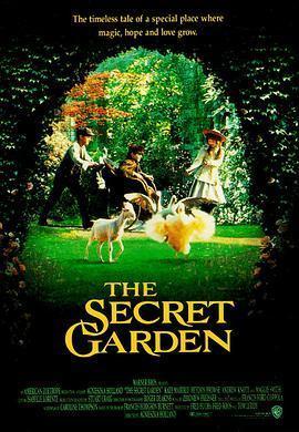 秘密花园 电影海报