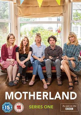 我的妈啊 第二季海报