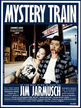 神秘列车海报