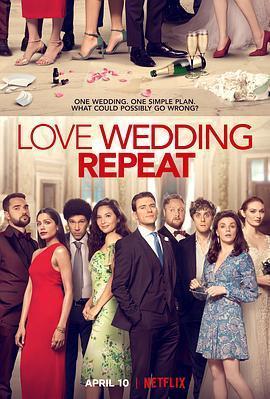 婚礼几样情/爱婚礼重演海报