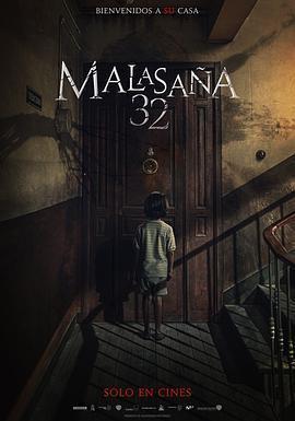 马拉萨尼亚32号鬼宅海报