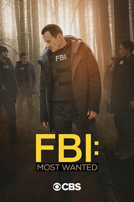 联邦调查局:通缉要犯 第二季海报