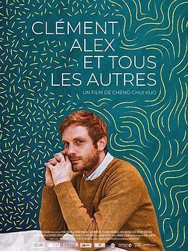 巴黎单身公寓海报