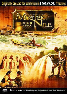 神秘的尼罗河海报