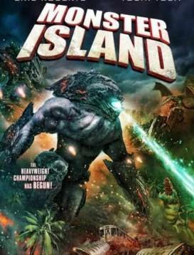 怪兽之岛海报