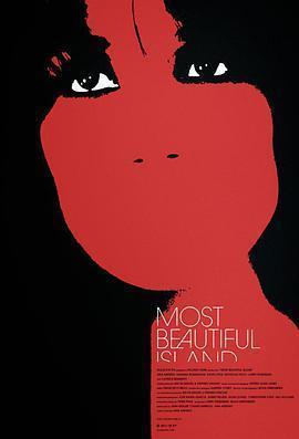 最美的岛屿 电影海报