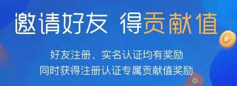 伽康荟:君凤凰模式,项目长久稳定,1豆16元,无限额提现