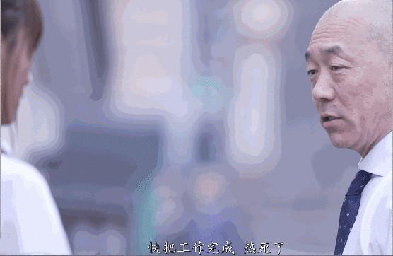 IPX-665希岛あいり中文字幕和讨厌上司出差