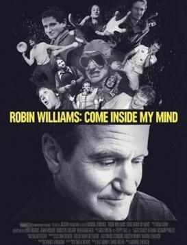 罗宾·威廉姆斯:记忆深处海报