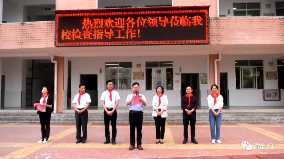长汀:红领巾向党——争做新时代好队员