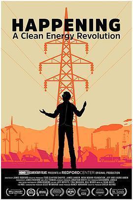 清洁能源革命海报