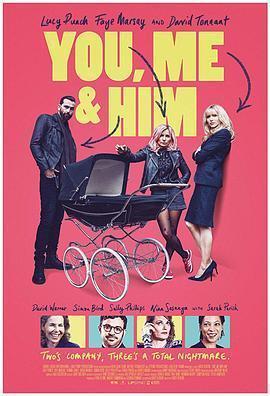 你,我和他 电影海报