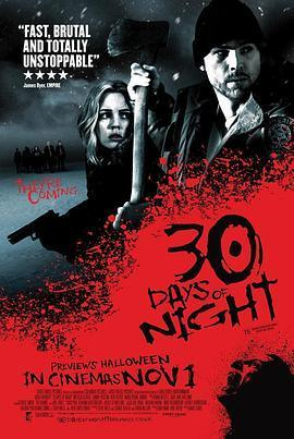 三十极夜 电影海报