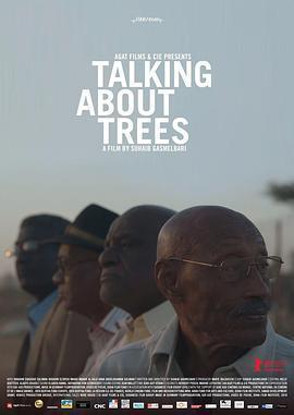 与树对谈海报