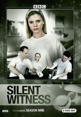 无声的证言 第九季海报
