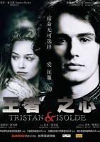 王者之心 Tristan + Isolde