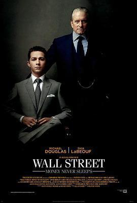 华尔街:金钱永不眠 电影海报