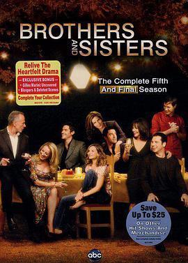 兄弟姐妹 第五季海报