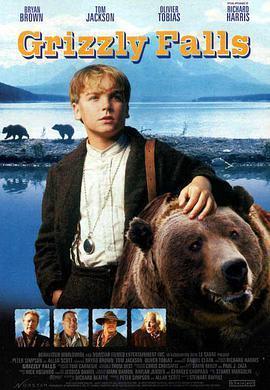 人熊传奇海报
