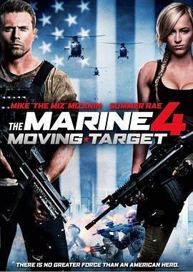 海军陆战队员4 电影海报
