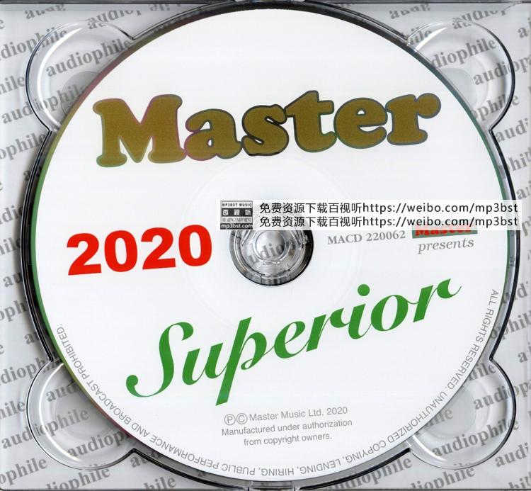 群星 - 《Master.2020.Superior》2020明达发烧碟[整轨WAV/MP3-320K]