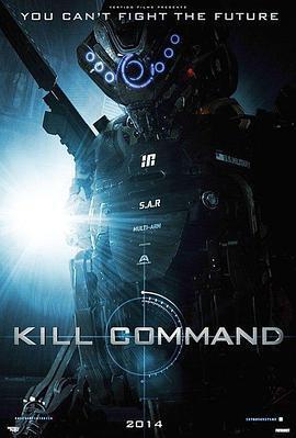 杀戮指令 电影海报