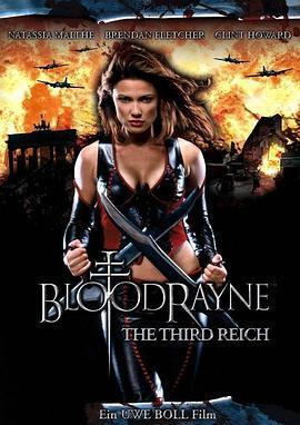 吸血莱恩3:第三帝国 电影海报