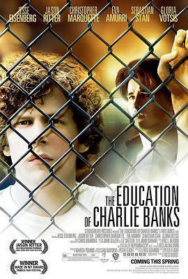 查理班克斯的教育海报