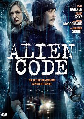外星密码战海报