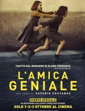 我的天才女友 第一季 L'amica geniale Season 1海报