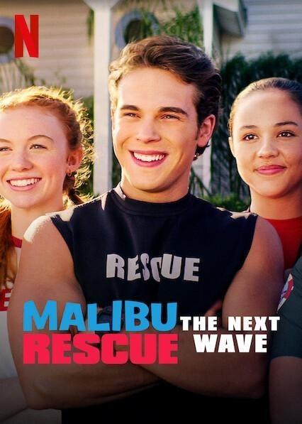 马布里救生队:下一波海报