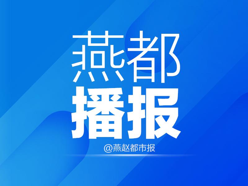 山西左权—邢台,邢台第一条高速城际公交线路开通